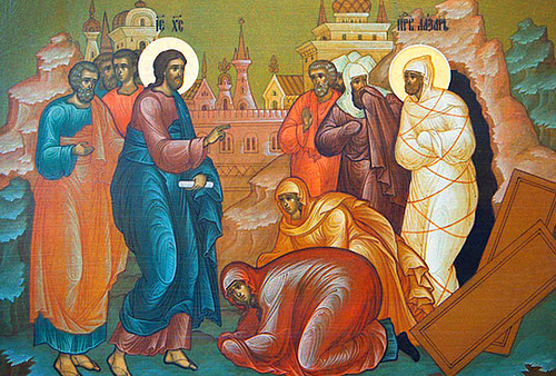 Лазарева суббота: исторические корни праздника