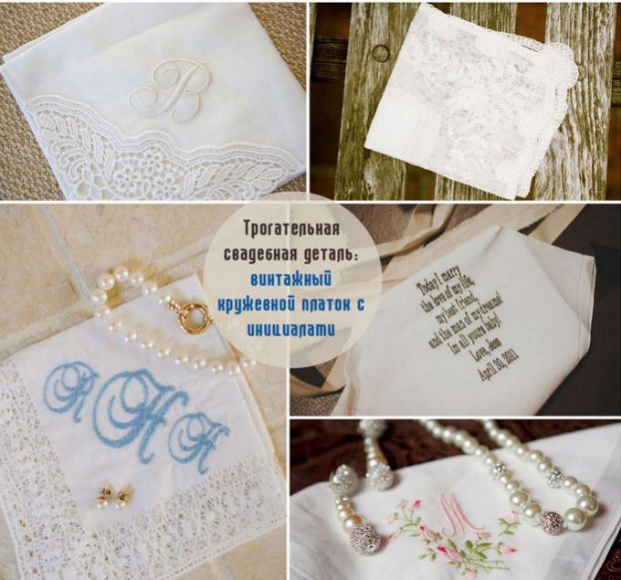платочки для гостей