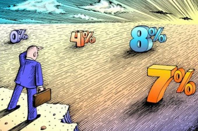 Куда нести деньги в кризис