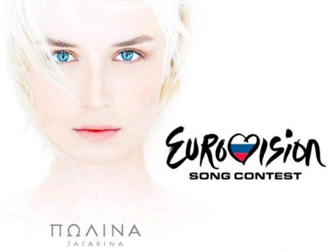 «Евровидение»: кто поедет от России в 2015 году