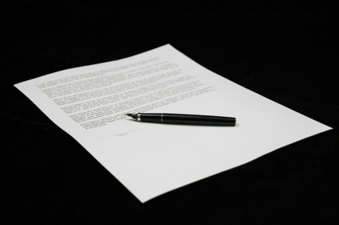 Как составить протокол совещания