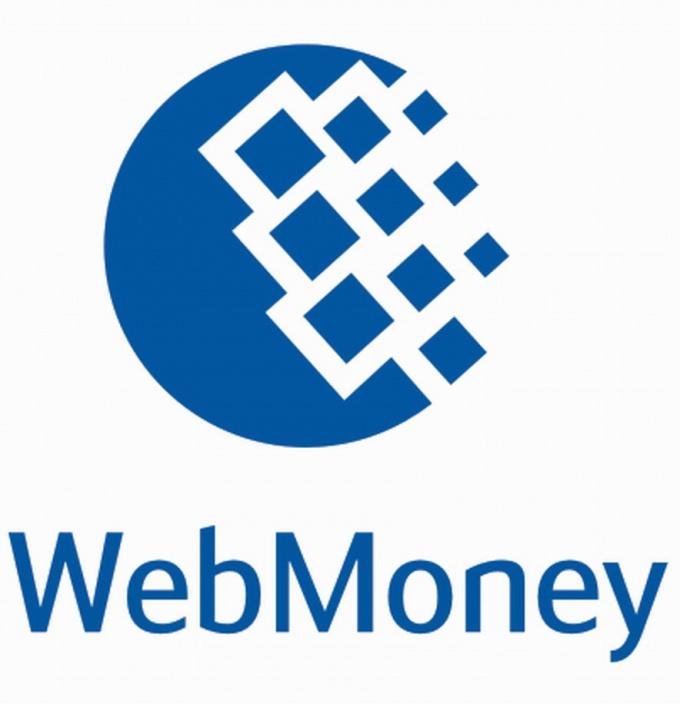 Как вывести деньги с кошелька WebMoney наличными