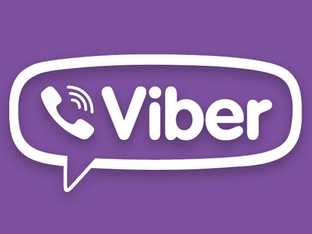 Что такое Вибер