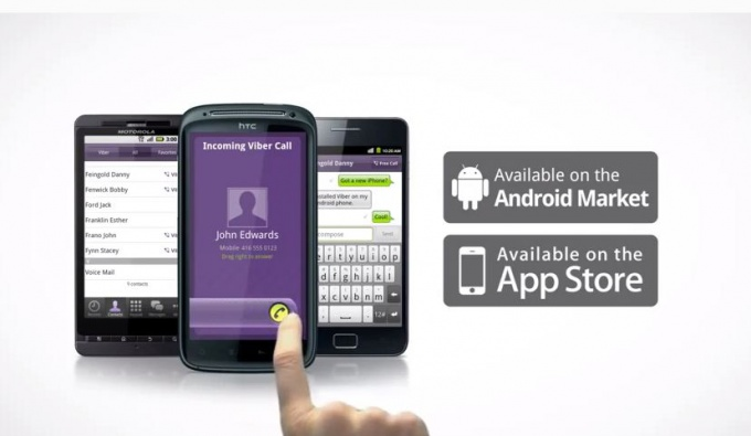 How to viber or Viber