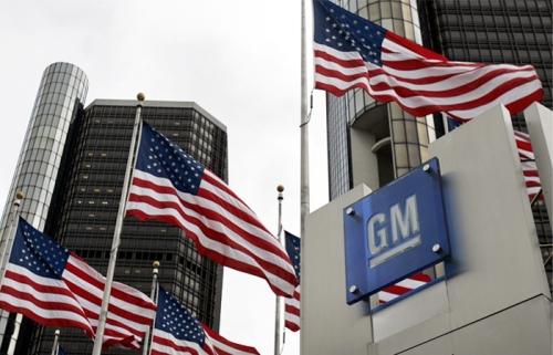 Уход GM с российского рынка