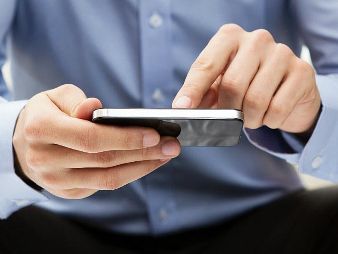 Что означают буквы G, E, 3G, H, H+ на экране смартфона