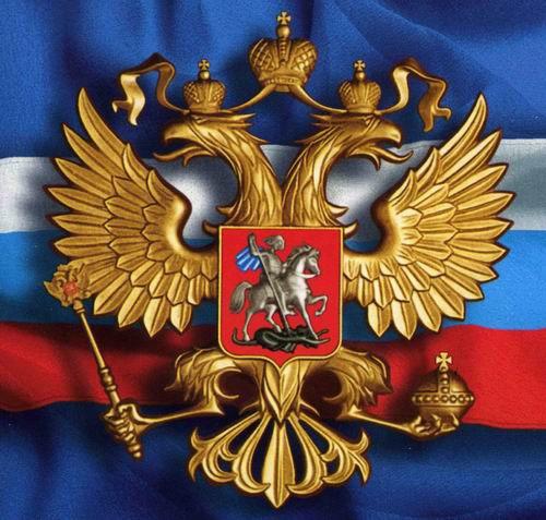 Что изображено на гербе Российской Федерации