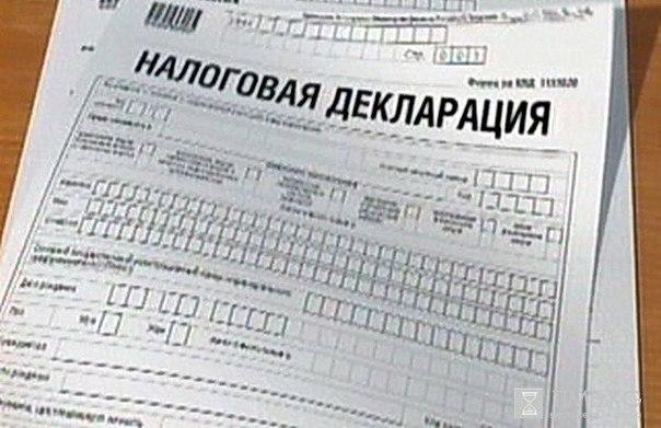 Заполнение декларации НДФЛ на имущественный вычет