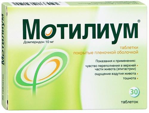 """Как принимать """"Мотилиум"""" ?? как принимать ним в таблетках ?? Лекарственные препараты"""
