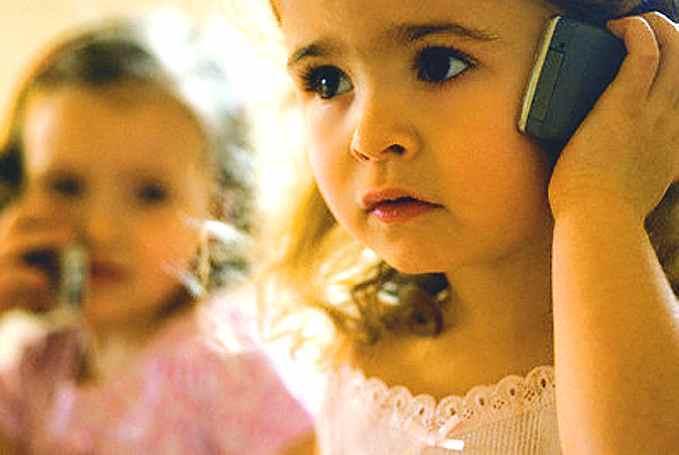 Как определить местоположение человека по номеру телефона МТС