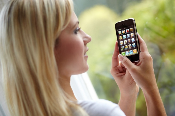 Вы можете перевести деньги с одного номера на другой на Мегафоне
