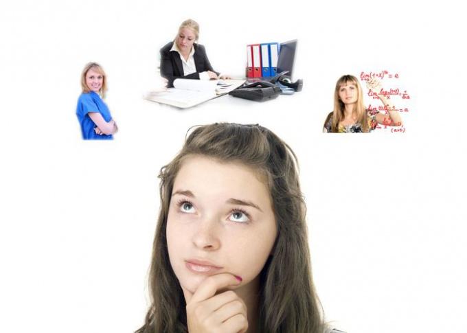Выбор дела своей жизни следует начинать уже на студенческой скамье