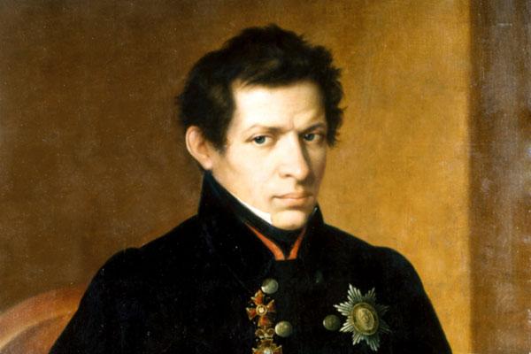 Николай Иванович Лобачевский (1792— 1856)