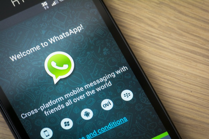How to install WhatsApp on the phone