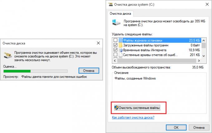 Запускаем очистку диска Windows 10