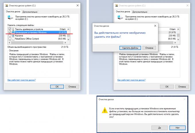 Удаление папки Windows.old в Windows 10