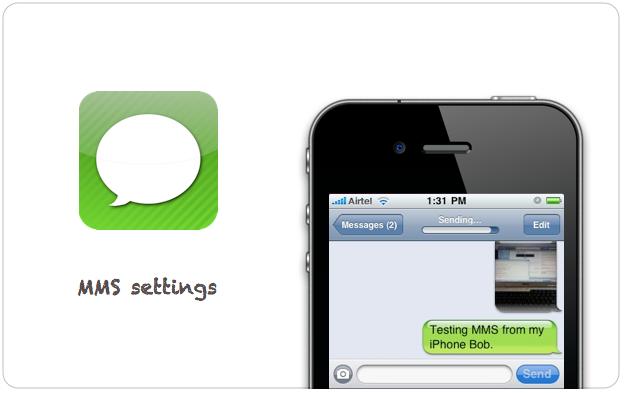 mms на iphone