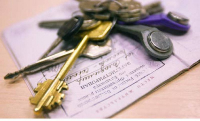 Residence permit without the right of ownership
