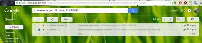 Расширенный поиск в почте Gmail