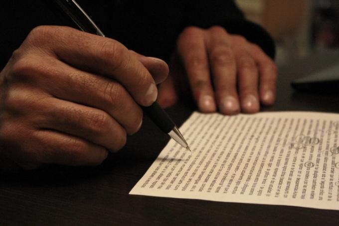 Написать письмо президенту России