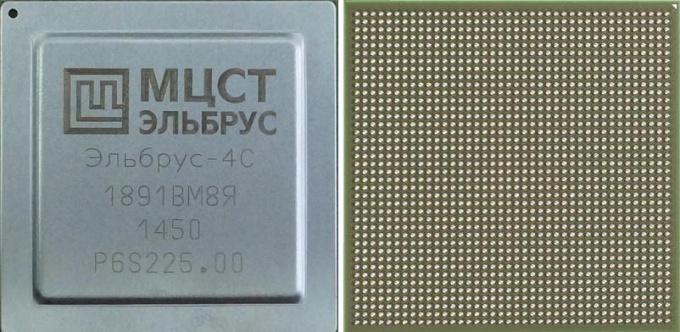 процессор Эльбрус - лучше, быстрее, совершеннее