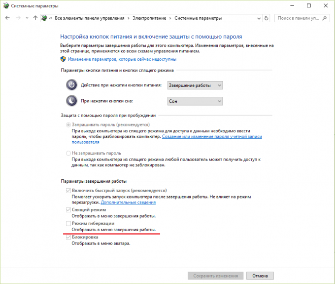 Hibernate is enabled, but not activated