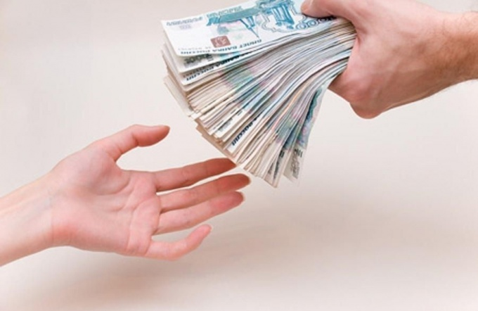 What payments should do at dismissal