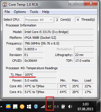 Мониторим температуру процессора компьютера