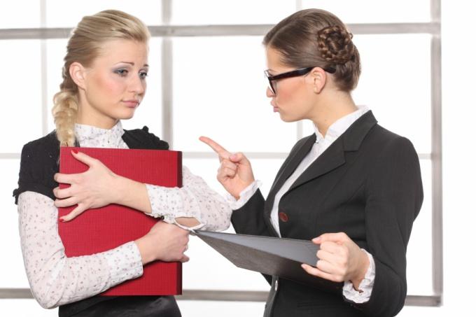 Как уволить работника, не прошедшего испытание