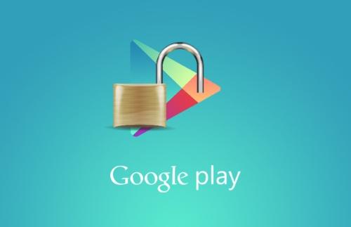 Загружаем приложения из маркета Google Play