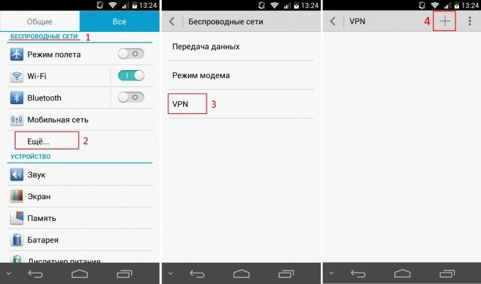 Открываем настройки VPN на Android-устройстве