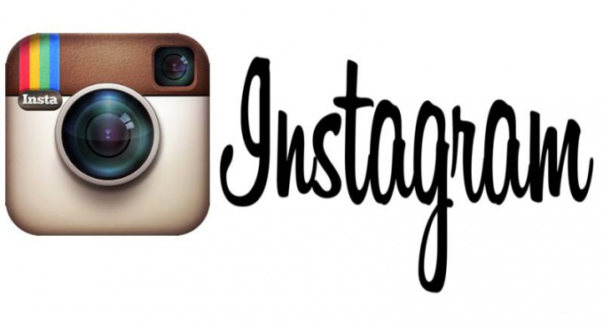 How to promote an account in Instagram