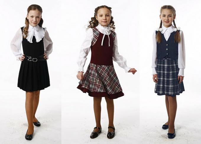 Как выбрать школьную форму