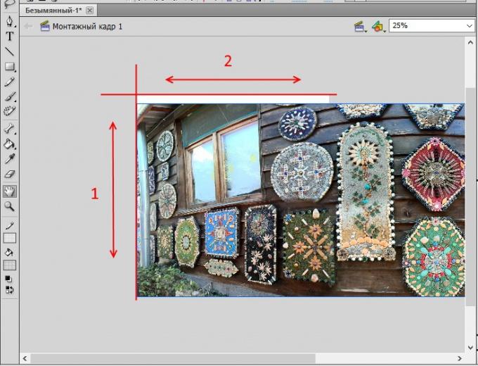 Выравниваем снимок в рабочем поле среды Adobe Flash CS