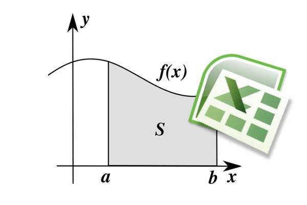 Как вычислить определённый интеграл в Excel