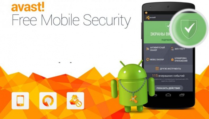 Особенности Avast Mobile Security для Android