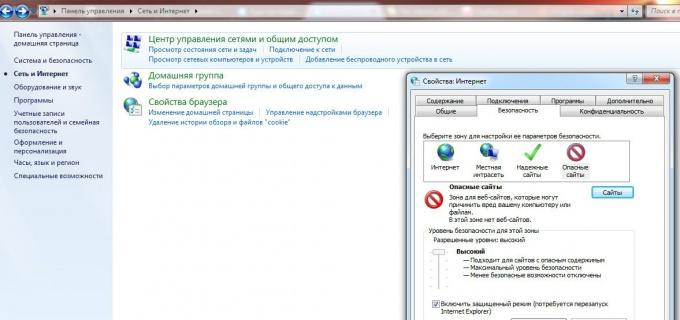 блокировать рекламу в скайпе
