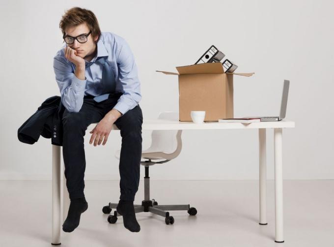 Как набраться смелости уволиться