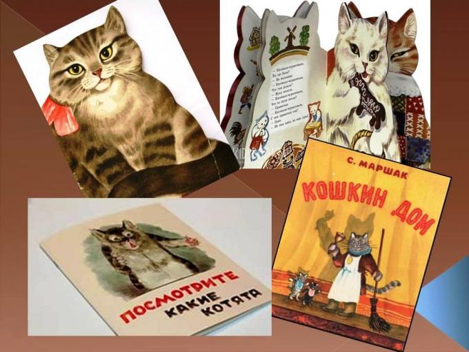 Книги о кошках для детей