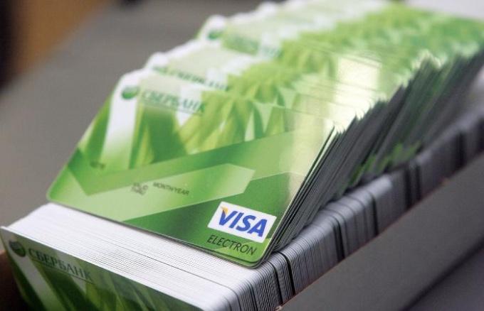 Как снять деньги с карты Сбербанка