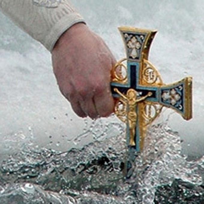 Когда освящается вода на Крещение Господне