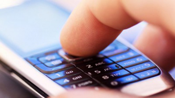 с телефона на банковскую карту