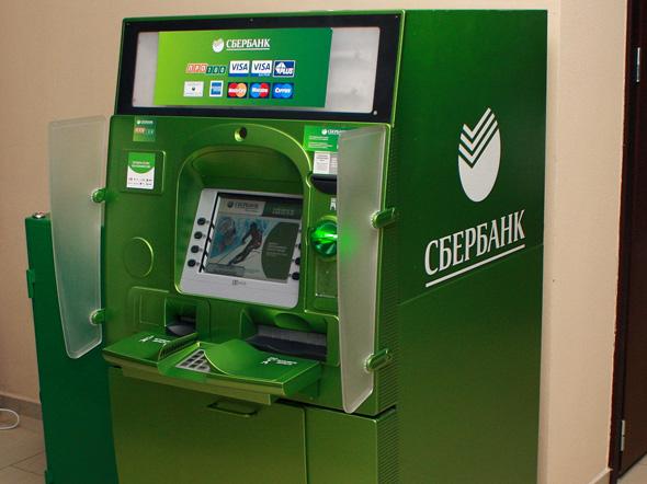 положить на Сбербанк через банкомат
