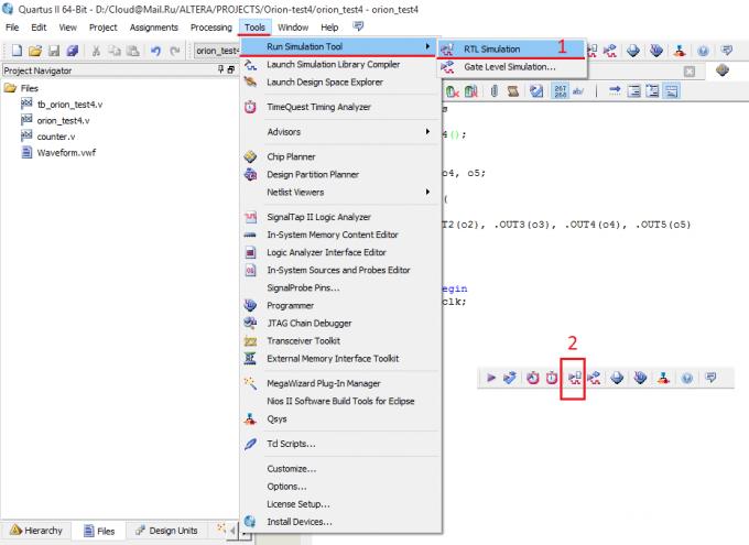Запуск процесса симулирования в ModelSim
