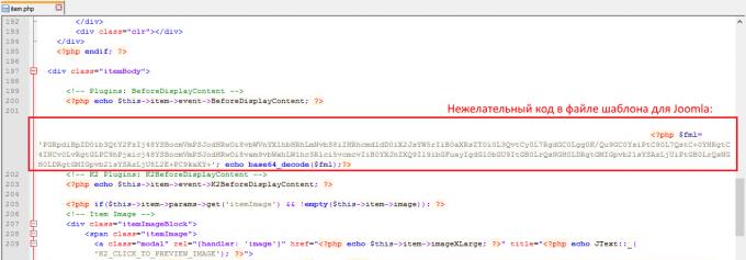 Нежелательный код из шаблона для Joomla