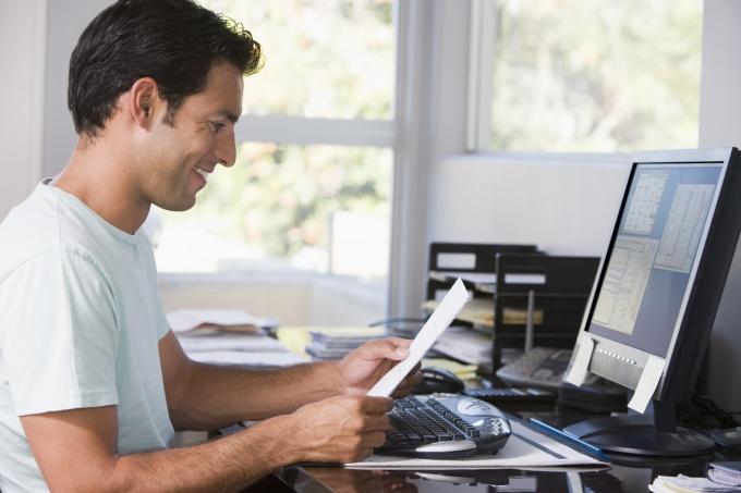 Есть возможность получить ИНН физическому лицу через интернет