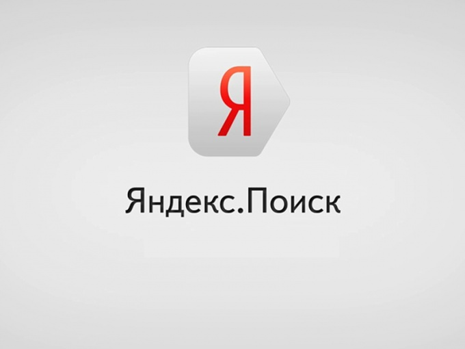 Find out how to delete the history in Yandex