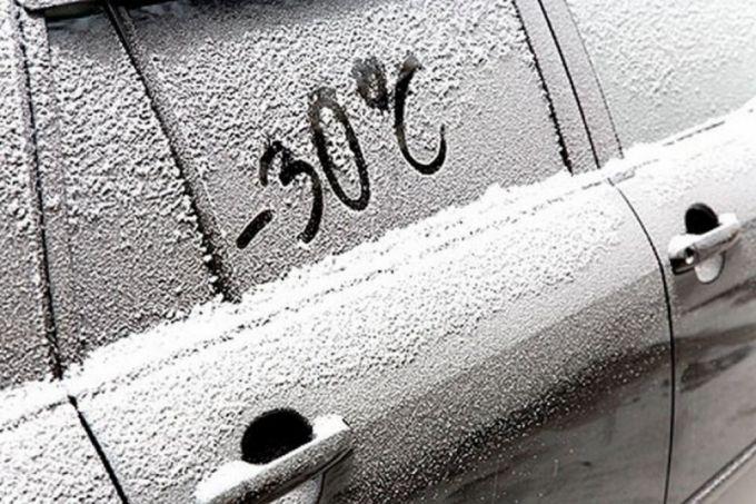 Подготовка кузова к зиме: 3 важных момента