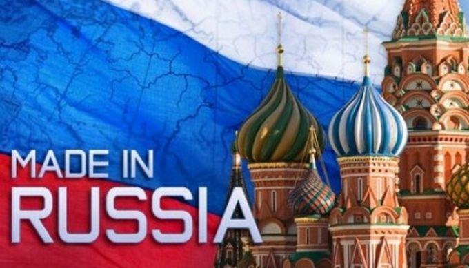 Россия – законодательница высокой моды