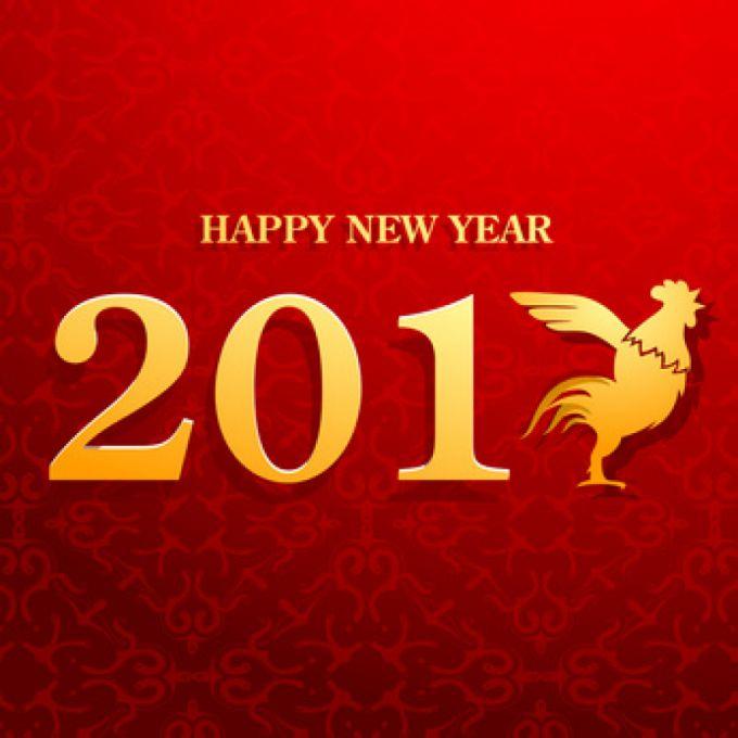 Узнайте, как отдыхаем на новый год 2017 и выходные дни на январские праздники